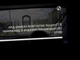 В Польше запустили сканер для обследования поездов в движении: фото
