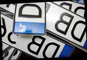 Полиция пообещала не трогать евробляхеров во время праздников и локдауна