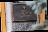 У Зеленского прокомментировали санкции РФ против депутатов
