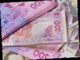 ГИУ разместит облигации на 3 млрд грн под госгарантии