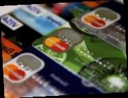 Бесплатные платежные карты могут исчезнуть в Украине