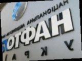 """""""Нафтогаз"""" хочет потратить более 3 млн евро на суд со Словакией"""