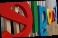Google заблокировала популярную среди сторонников Трампа соцсеть
