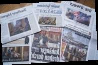 Как в Донецке. Мировая пресса о штурме Капитолия