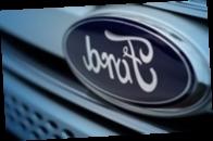 Ford закроет производство в Бразилии, сократив 5 тысяч работников