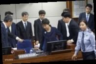 В Южной Корее суд отправил экс-президента в тюрьму на 20 лет
