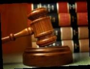 Размер ставок судебного сбора в 2021 году (инфографика)