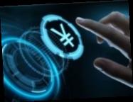Китайский госбанк тестирует цифровой юань в банкоматах