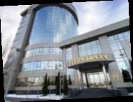 "Кабмин утвердил финплан кризисного ""Украэроруха"""