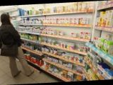 В Украине могут подешеветь антибиотики: Кабмин отменил НДС на ряд товаров