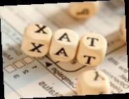 Ставки местных налогов с 1 января 2021