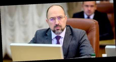 Шмыгаль, Коболев, Разумков иглавы фракций обсудят тарифы насовещании вРаде— СМИ