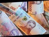Курс валют НБУ. Евро подорожал