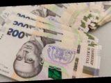 Помощь бизнесу. Налоговая списала плательщикам 1,2 млрд грн долгов