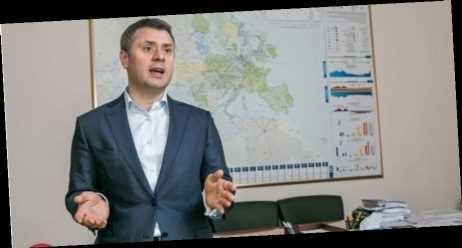 Продержаться доапреля. Витренко придется объяснять МВФ решение Кабмина потарифам нагаз— Герус