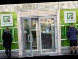 Наибольшие сокращения уПривата иОщада. Загод вУкраине закрылось почти 870 отделений банков