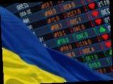 Правительство начало создание фондового рынка