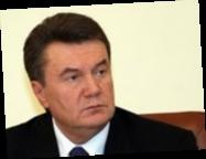 ВАКС отказал в заочном аресте Януковича по делу «Межигорья»