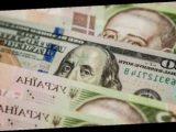 Менятьли доллары нагривню— валютный прогноз на2021 год