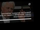 """Кравчук дал интервью """"крымскому каналу"""" оккупантов и сказал, что хочет посетить полуостров"""