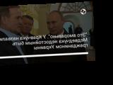 """""""Это аморально"""". У Кравчука назвали Медведчука недостойным быть гражданином Украины"""