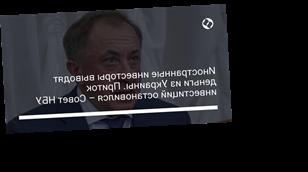 Иностранные инвесторы выводят деньги из Украины. Приток инвестиций остановился – Совет НБУ