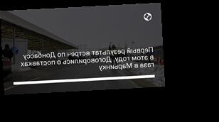 Первый результат встреч по Донбассу в этом году. Договорились о поставках газа в Марьинку