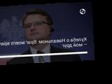 Кулеба о Навальном: Враг моего врага – мой друг