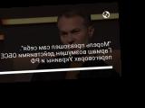 """""""Морель превзошел сам себя"""". Гармаш возмущен действиями ОБСЕ в переговорах Украины и РФ"""
