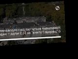 """Навальный выпустил расследование о """"дворце Путина"""" за $3,5 млрд – видео"""