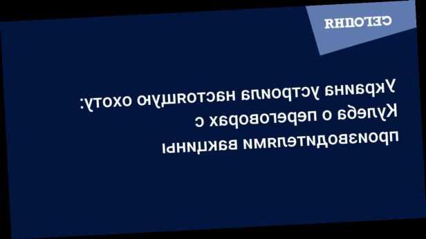 Украина устроила настоящую охоту: Кулеба о переговорах с производителями вакцины