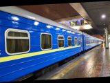 ВУкрзализныце обещают клету ввести новое меню ивидеонаблюдение впоездах