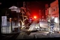 Землетрясение в Японии: пострадавших уже более 120 человек
