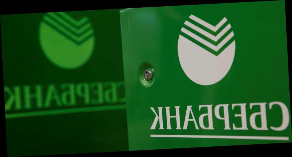 «Донецкие долги». Российский Сбербанк отсудил уУкрзализныци $56,1 млн, амог еще больше