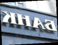 Прибыль банков в январе составила свыше 4 млрд гривен