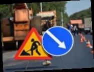 Укравтодор в этом году планирует обновить 20% основной сети дорог