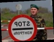 Украина сократила список стран «красной зоны»