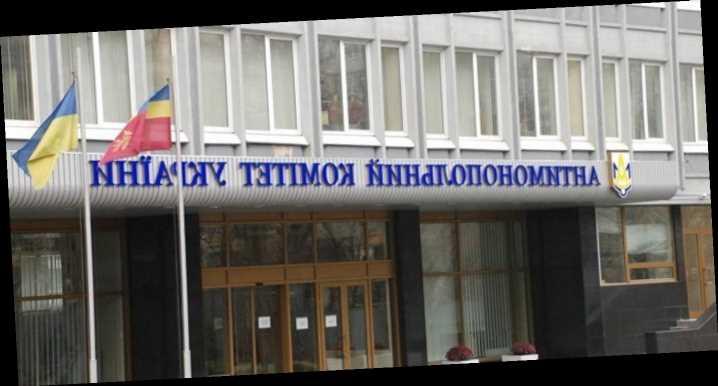 «Обжалование тысяч тендеров». Рада одобрила реформу Антимонопольного комитета