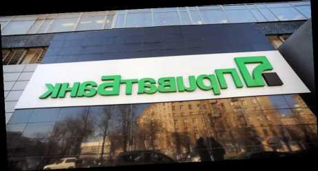 Суркисы против Привата. Банк попросил оботводе двух экспертов поделу на $350 млн
