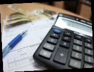 «Тарифная комиссия» хочет тотального пересмотра коммунальных долгов