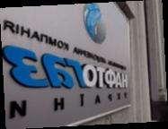 «Нафтогаз» готов за 200 миллионов гривен взять на хранение «трубу Медведчука»