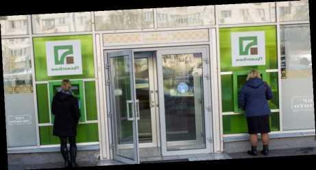 Банки в2020 году уменьшили количество отделений ибанкоматов— НБУ