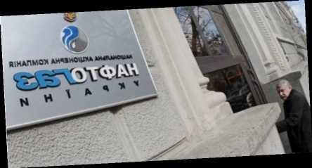 Офис генпрокурора ведет несколько производств поНафтогазу— Венедиктова