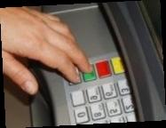 В Украине в прошлом году стало меньше банкоматов, зато выросло количество POS-терминалов – НБУ