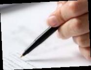 Зеленский подписал закон о компенсации за задержанные зарплаты и пенсии