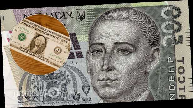 Доллар и евро подорожали: опубликован курс валют в Украине