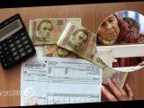 Пенсии в Украине пересчитают через несколько дней: кому прибавят 700 грн