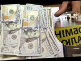 Курс доллара в Украине развернется: НБУ показал цену