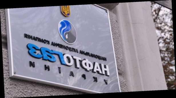 Коболев: в случае успешной реализации стратегии »Нафтогаза» будет создано 300 тысяч рабочих мест