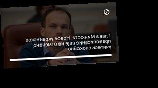 Глава Минюста: Новое украинское правописание еще не отменено, учитесь спокойно